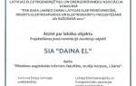 Par gada labāko darbu Latvijas elektrobūvniecībā, objektu elektroapgādes un elektroiekārtu projektēšanā un ražošanā 2011.