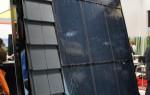 Saules rūpniecības izstāde \