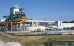 Ūdens atrakciju parks \