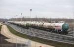 Stacijas Bolderāja 2 ar savienojošo ceļu uz Krievu salas termināliem būvniecība